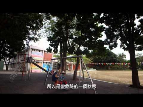看見臺南第四集(台語版)