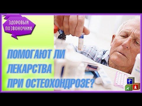 Видео эндопротезирование тазобедренных суставов