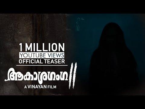 Akashaganga 2 - Teaser - Vinayan
