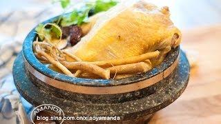 [Eng Sub]韩式参鸡汤 Korean Ginseng Chicken Soup Recipe