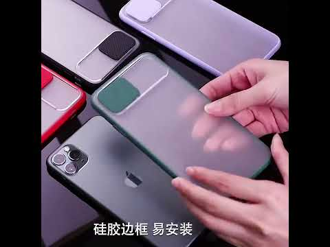 Xiaomi Redmi Note 9S Cover - Red - Translucent Matte Shockproof Camera Slide Protection Case