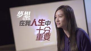 【初嚟報「導」】《淪落人》導演陳小娟 — 金像獎最佳導演提名