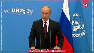 """بوتين يتباهى أمام """"الجمعية العامة"""" بلقاح روسي مضاد لفيروس كورونا"""