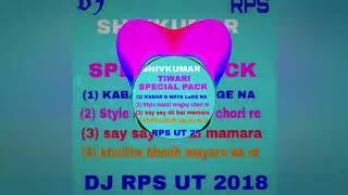 AANA SARI TIR MA TOKIN NEW RMX DJ BABA 2018 - Thủ thuật máy