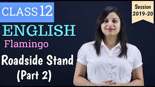 A Roadside Stand Class 12 in Hindi | Summary