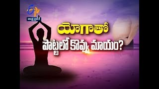 Watch Sukhibhava ( సుఖీభవ )