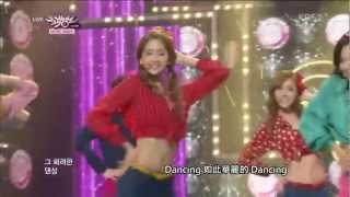 【HD(應援)繁中字】130104 少女時代 SNSD - Dancing Queen @ Comeback Stage
