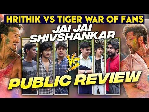Jai Jai Shivshankar Song Public Review ! Hrithik VS Tiger Shroff Dance Battle Fans Crazy Reaction