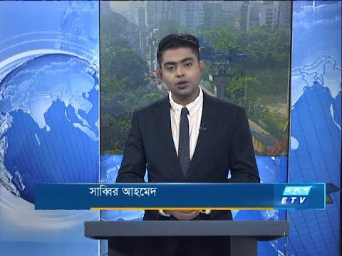 09 Am News || সকাল ৯টার সংবাদ || 25 November 2020 ||| ETV News