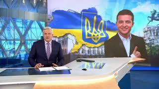 Главные новости дня 1 канал  Новости сегодня  Последние #новости дня