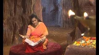 Annapurna Stotram By Anuradha Paudwal [Full Song] I Bhakti Sagar- 1 - Download this Video in MP3, M4A, WEBM, MP4, 3GP