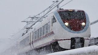 【警笛♪】吹雪を切り裂く683系はくたか!MH+警笛を鳴らし高速通過!