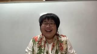 漢文チャンネル 第八回 張燧『千百年眼』-男の友情って!?