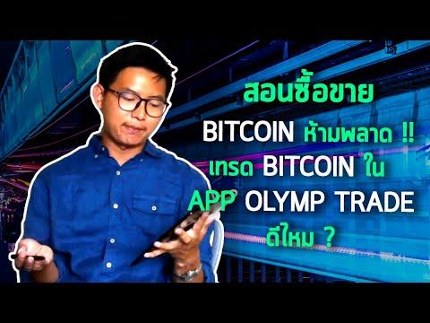 Bitcoin cash live market