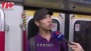 有人在多個港鐵站發起不合作運動 有人不滿上班受阻 用滅火筒噴向數名戴口罩的人 - 有線新聞 i-CABLE News