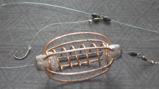 Как смонтировать удочку с кормушку на фидер