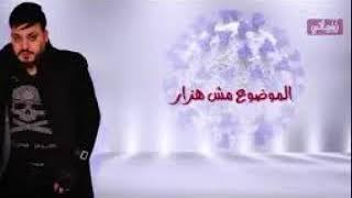 محمد سلطان ازمه وهتعدى تحميل MP3