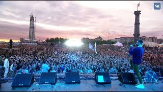 Макс Корж VK Live на VK Fest 2017 и мои концертные видео