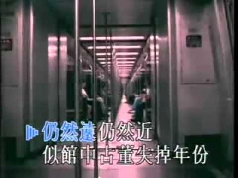 Andy Lau 劉德華 他的女人 Ta De Nu Ren