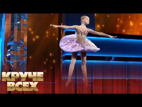 13-летняя балерина София Латышева | Круче всех!