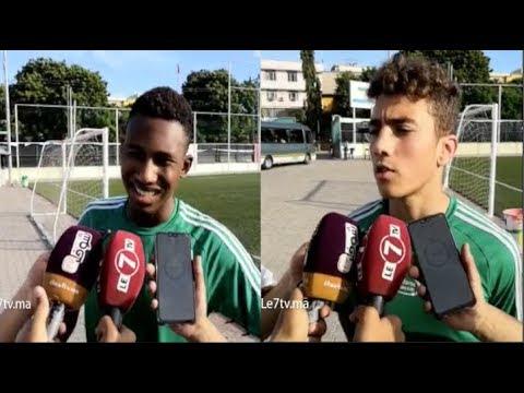 العرب اليوم - شاهد: لاعبو المنتخب المغربي لأقل من 17 عامًا يتعهدون بالفوز على غينيا