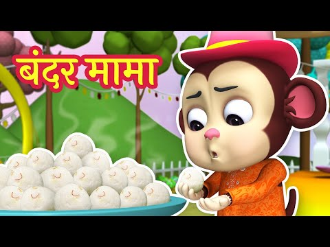 Download Top 10 Hindi Rhymes | Best Hindi Rhymes - Hathi