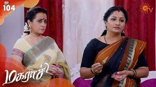 Magarasi - Episode 104 | 24th February 2020 | Sun TV Serial | Tamil Serial