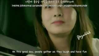 Jeon Hae Won (HUU) - A Good Day Like This FMV (Doctor Stranger OST)[ENGSUB + Rom + Hangul]