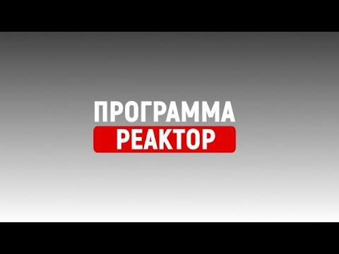 "Как понять крымчан? - ForPost ""Реактор"""