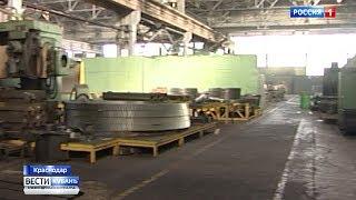 Минпромторг РФ готово помочь в возрождении завода «Седина»