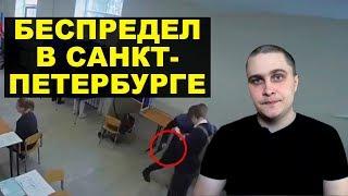 Избиение, вбросы, фальсификация - выборы в СПб. Новости СВЕРХДЕРЖАВЫ