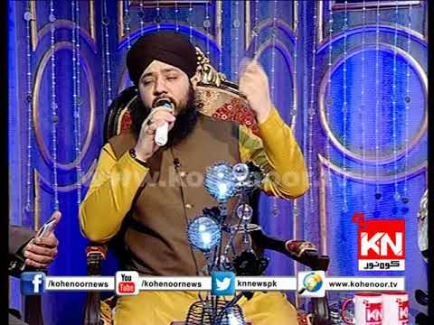 Allahu Ghan Sagheer Ahmed Naqshbandi