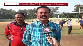 Telangana Police To Introduce New Technology In Constable And SI Physical Tests | V6 News