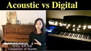 업라이트 vs 디지털 피아노 - 어떤게 더 좋아요? 장단점 비교 해보기