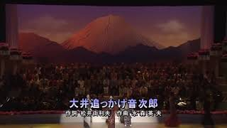 ♡坂本冬美+石原詢子+原田悠里~大井追っかけ音次郎♡