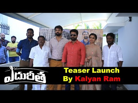 edhureetha-movie-teaser-launch