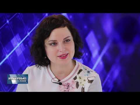 Интервью 31.01.2020 / Олеся Масленникова
