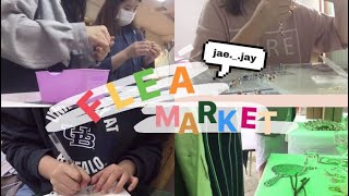 VLOG | 플리마켓 참여하기👏🏻 | 🌷재이제이 Jaejay Vlog