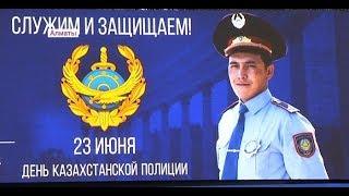Совершившие подвиг: билборды в Алматы украсят портреты полицейских-героев  (21.06.18)