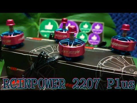✔ Мощные Моторы RCINPOWER GTS-V2 2207PLUS Pink/Titanium 2-2.6кг Тяги!