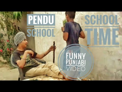 School days fun |funny video|punjabi teacher|Pendu mp4 records
