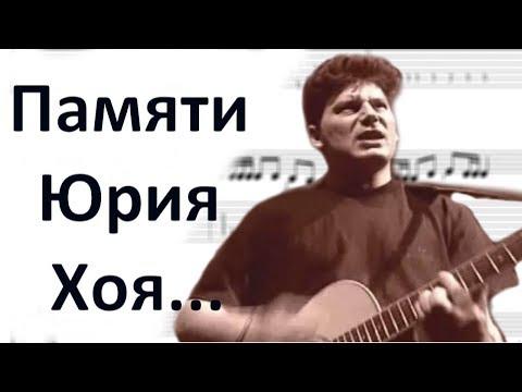 Сектор Газа на гитаре - 30 лет