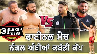 Final Match | Shahkot Vs Sarhala Ranuan | Nangal Ambian Jalandhar Kabaddi Cup 03  Feb 2019