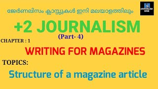 Plus two Journalism classes | Structure of a magazine article |Magazine writing | Part - 4