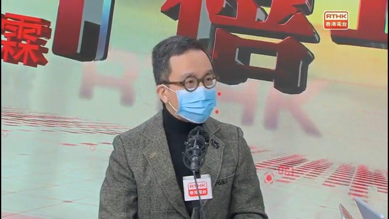 港大梁卓偉教授| 香港電台第一台| 千禧年代 (4.2.2020)