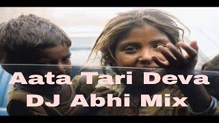 Aata Tari Deva   Dj Abhi Mix   Abhi Tupe   Dj Remix