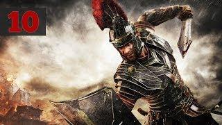 Прохождение Ryse: Son of Rome (Русский перевод) — Часть 10: Римский мир (Pax Romana)