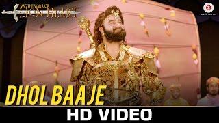 Dhol Baaje  Saint Dr Gurmeet Ram Rahim Singh Ji Insan