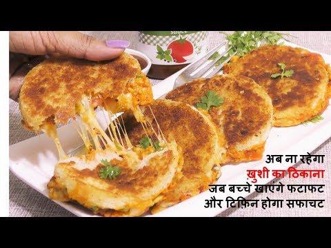 Cheesy Veg sandwich Recipes - Spicy Potato Sandwich - Aloo Sandwich at home || Sandwich Recipe