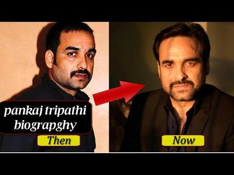 Pankaj Tripathi Biography - Mirzapur kalin Bhaiya Real Life Story In Hindi